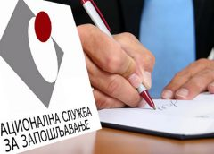 Prezentacija programa i mera zapošlјavanja za 2019. godinu u Kovinu